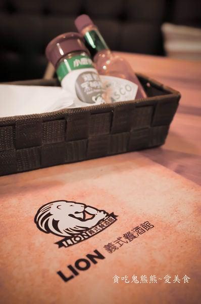Lion義式餐酒館