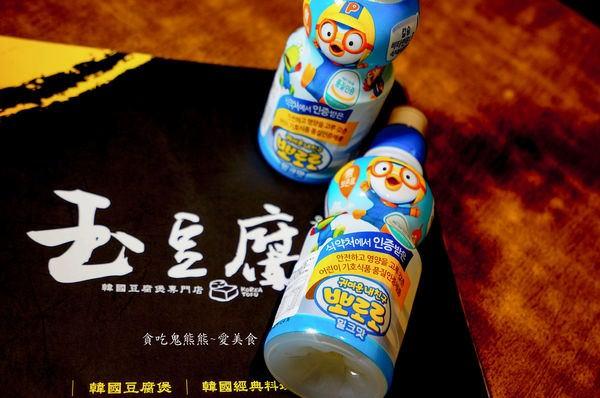 PORORO乳酸飲料