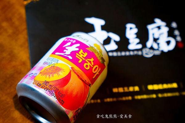 韓國Haitai果汁