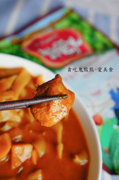 咖哩嫩雞蒟蒻河粉