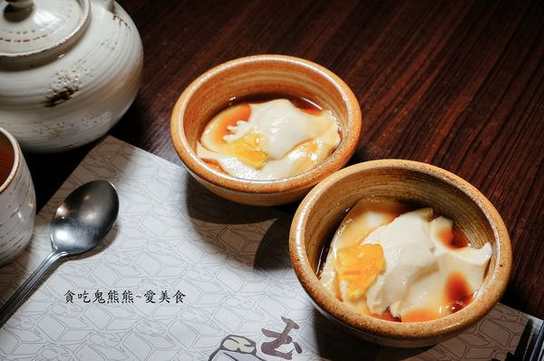 黑糖柚香豆腐花