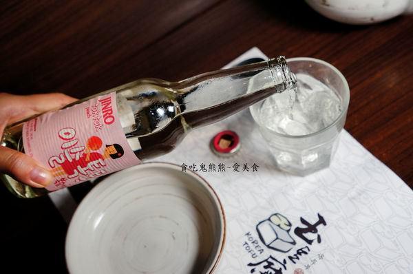 水蜜桃氣泡酒