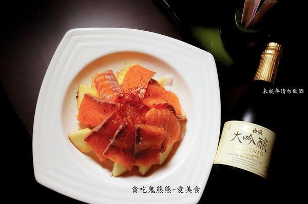 蔬果鮭魚佐酸橘醋