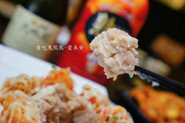黃金蝦球芋香塔