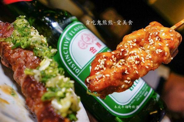 醬燒雞肉串