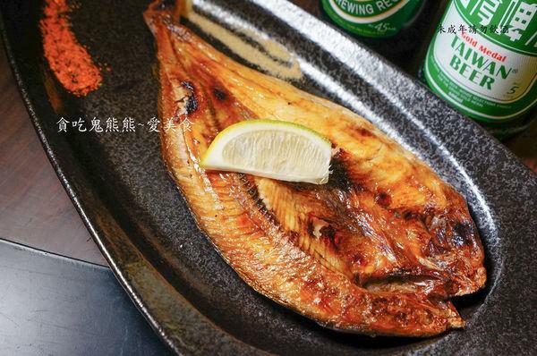 花魚一夜干
