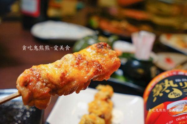 起司雞肉串