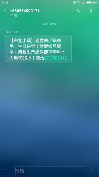 Screenshot_2017-04-03-11-23-30-161_com.android.mms.png