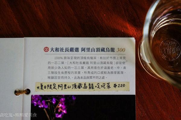 DSC00101.jpg