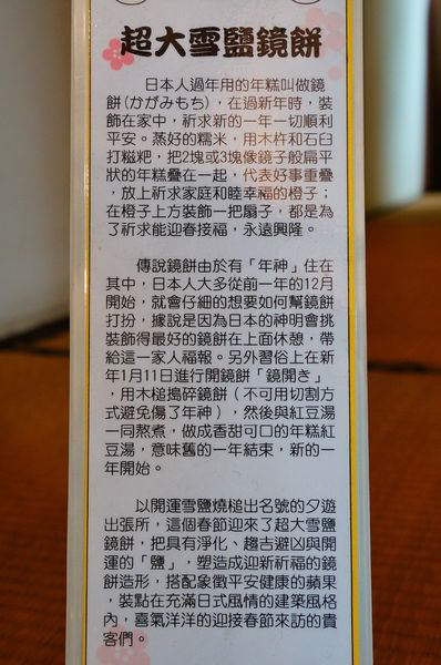 DSC00068.JPG
